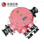 BHD2-400/1140-4G-矿用隔爆型低压接线盒