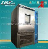 深圳特价台式二手高低温试验箱供应