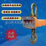 昆山3吨电子吊磅(3T电子吊秤)直视电子吊钩称价格