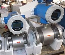 DN450热水流量计,管道式电磁流量计