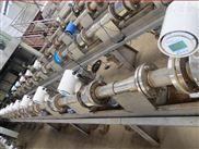 DN500污水流量计,酸性计量表