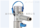 AS Tech液压系统