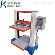 HK-211-微电脑纸箱抗压试验机价格