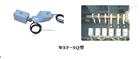 WEF-GF,WEF-SQ,WEF-QG,WEF-SQ-1001啟動閥位置反饋開關|無源磁性開關