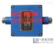 JHH-2大二通-矿用本安接线盒
