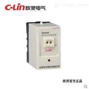 HHS4P-欣灵数字式时间继电器 HHS4P 99s AC380V 通电延时JS14P的改进款