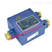 JHH-3大三通-矿用本安接线盒