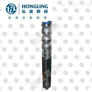 供应150QJ10-50/7深井泵