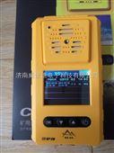 金属矿一氧化碳二氧化氮氧气三合一气体检测仪