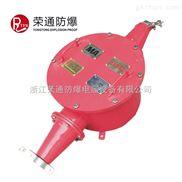 BHG1-315/10-2G-矿用高压电缆接线盒