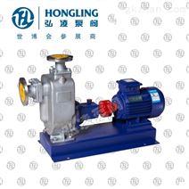 供应32ZW10-20自吸泵
