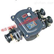 BHD2-100/660-3T-低压矿用隔爆型接线盒