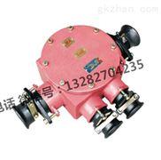 BHD2-400/1140-4G-低压矿用隔爆型接线盒