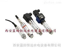 蜗壳进口压力传感器MPM480压阻式压力变送器