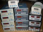 恒远智能转速表ZKZ-2T/3T转速监控装置