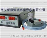 3位数码管显示ZJS双通道振动摆度监测装置