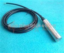 无线GPRS液位传感器,无线水位变送器