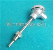 广州一体化温度传感器,数显温度变送器