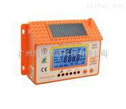 MPPT大屏LCD數顯房屋款太陽能充放電控制器20A