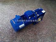 紫光蜗杆减速机选型参数-紫光蜗轮减速头介绍