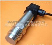 HDP703-混凝土 泥浆专用平膜压力变送器
