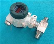 HDP811S-工业型液体压差传感器 4-20MA数显远传