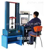 硅酸钙材料抗折强度测试仪