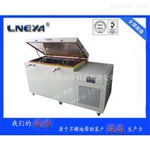工业低温冷冻箱-120℃~20℃