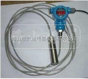 HDP601H-贺迪铠装投入式液位变送器