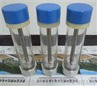 ZWX-150、ZWX-200軸承油位信號器