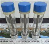 ZWX-150、ZWX-200轴承油位信号器