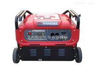 JTE8000is8千瓦车用发电机组,数码发电机