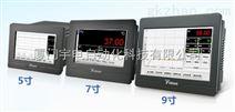 AI大屏系列智能温控器,宇电智能温控器