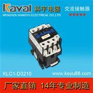 北京交流接触器cjx2-3210老型交流接触器220v
