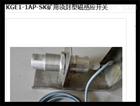 KGE1-1AP-SK產品名稱:礦用澆封型磁感應開關|位置開關