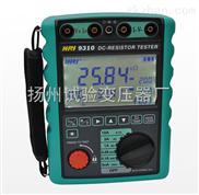 JB9310/9311-变压器直流电阻测试仪