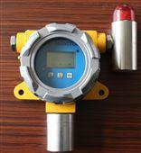 经销商柴油浓度报警器DX-100
