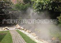 全自动园林人造雾/温泉度假村人造雾?#20302;?菲格朗全国十大品牌
