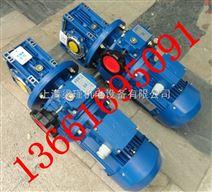 紫光UD005无级变速机-紫光无级变速箱