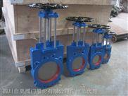 PN2.5~PN16 铸铁对夹式浆液阀-广州总代四川自高阀门厂家直销