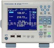 WT500 功率分析仪