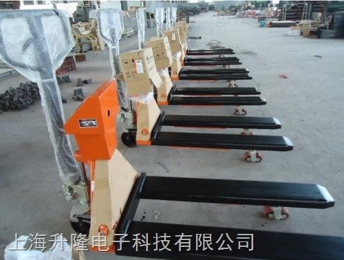 上海电子叉车称,3t电子叉车秤