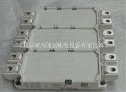 SKiiP 603 GD123-3DUW-SKiiP 603 GD123-3DUW
