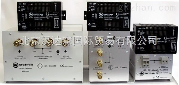 德国Statron/工控电源/2223.8/-北京汉达森
