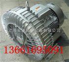 4KW漩涡式气泵-涡旋式气泵大量现货