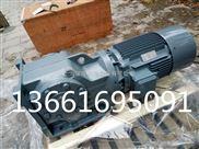 KC37硬齿面减速机-紫光KC伞齿轮减速机