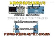 仪器泰克示波器二手回收TDS2012C陈娟全天在线咨询