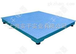 地磅上海1t/2t/3t/5t/10t地磅出产厂家