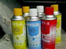济南渗透剂、显像剂、清洗剂,着色渗透探伤剂