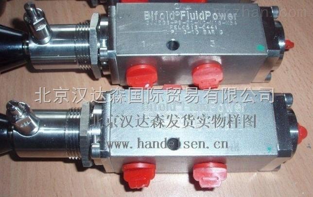 英国Bifold/Bifold电磁阀/FP01